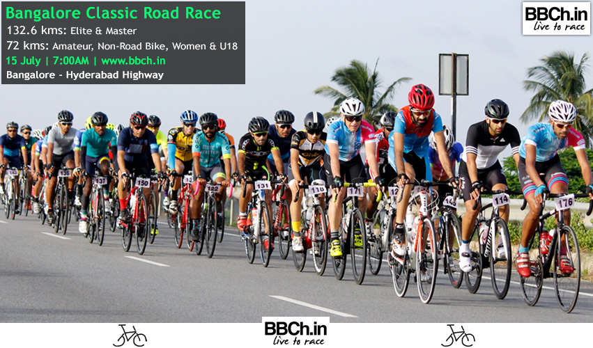 About category 5 amateur bicycle races